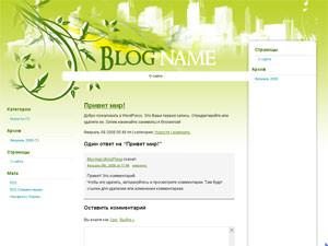Скачать тему для WordPress -  Emerald City