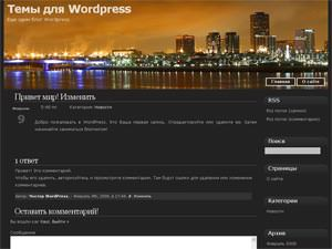 Темы для WordPress -  City Night