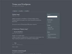Темы для WordPress -  Plane Jane