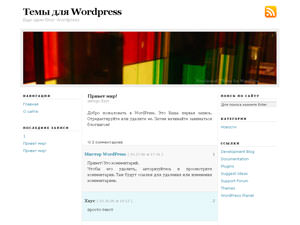 Темы для WordPress -  Neoclassical