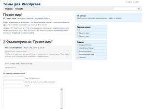 Темы для WordPress -  Blubbr