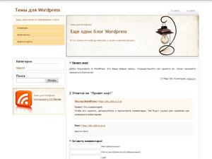 Темы для WordPress -  Old Lamp