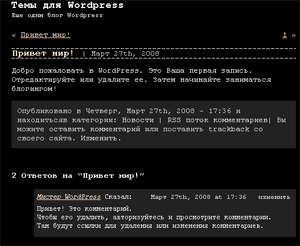 Темы для WordPress -  Bash