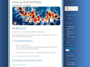 Темы для WordPress -  Dipdolt Blue