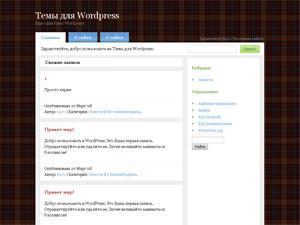 Темы для WordPress -  Cubismo