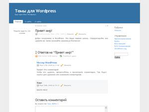 Темы для WordPress -  3k2 Beta