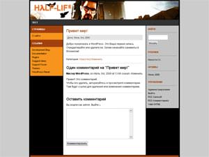 Темы для WordPress -  Half Life