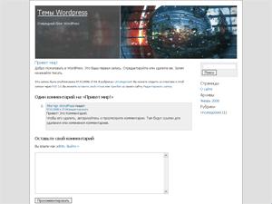 Скачать тему для WordPress -  AndyBlue