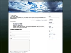 Скачать тему для WordPress -  No limit
