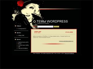 Скачать тему для WordPress -  Paris