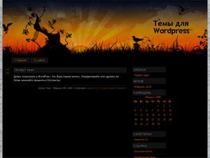 Field Dusk шаблон WordPress