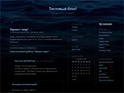 Темы для WordPress -  Dark Water