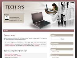 Темы для WordPress -  Tech Sys