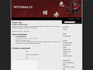 Minami тема для блога на wordpress