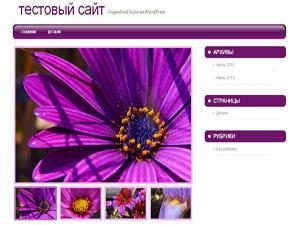 Шаблон Garden Of Orchids для WordPress