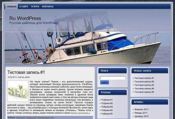 sport-fishing33