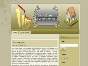 Wordpress шаблон о недвижимости - RealEst