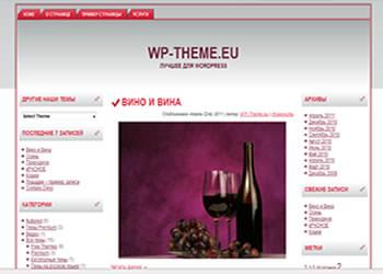 Stalkone авторский шаблон WordPress