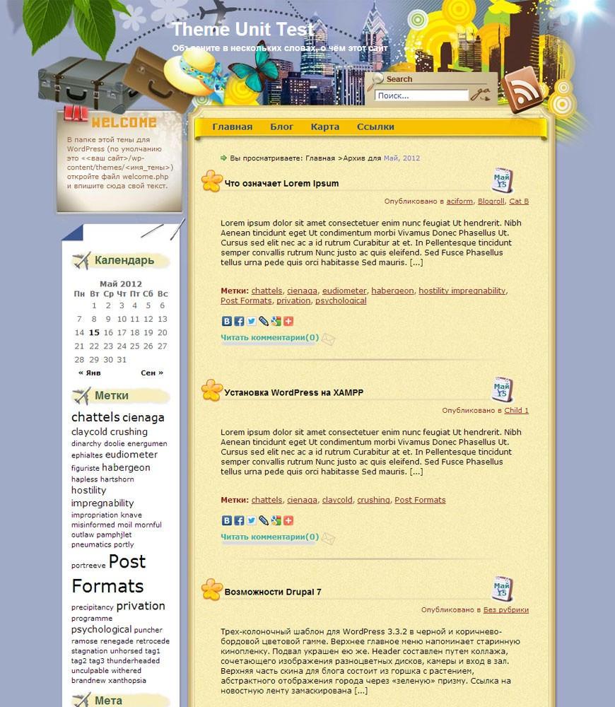Шаблон для сайта о туризме All-those-crazy-moments