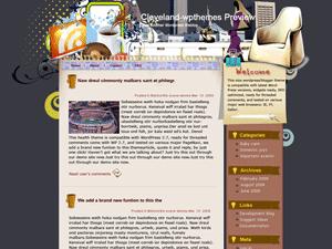 Wordpress тема дизайн интерьера Hotspots