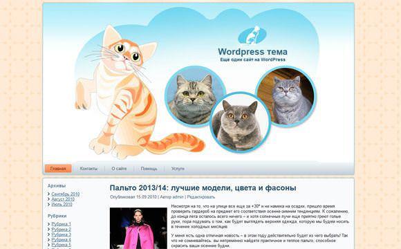 cat_breeder
