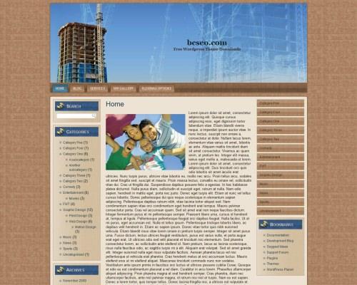 Wordpress тема недвижимость Commercial-construction-2