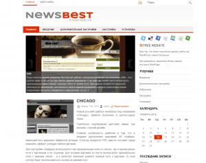 Шаблон NewsBest