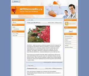Medical Blog медицинский шаблон Вордпресс