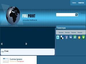 Современная тема WordPress Fullpoint