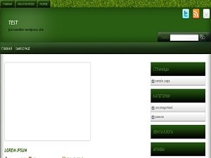 Wordpress шаблон футбол Soccertribune