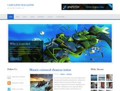 Универсальная Вордпресс тема CamolinisMagazine