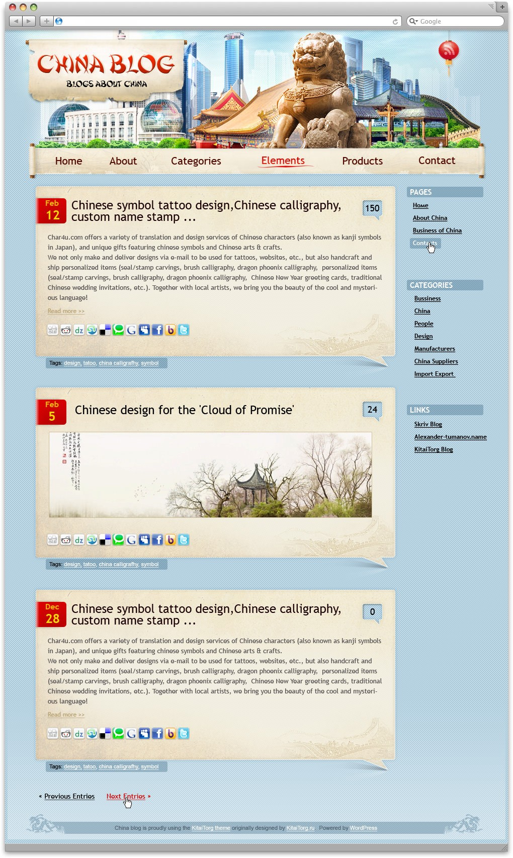 china-scr