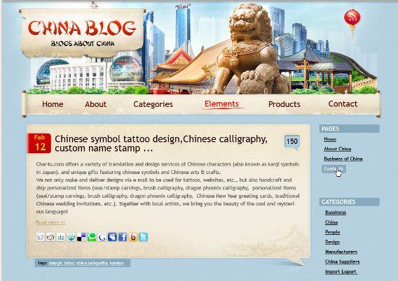 китайский достопримечательности в шапке шаблона