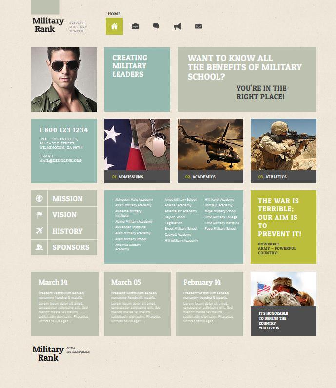 Шаблон для военной школы.