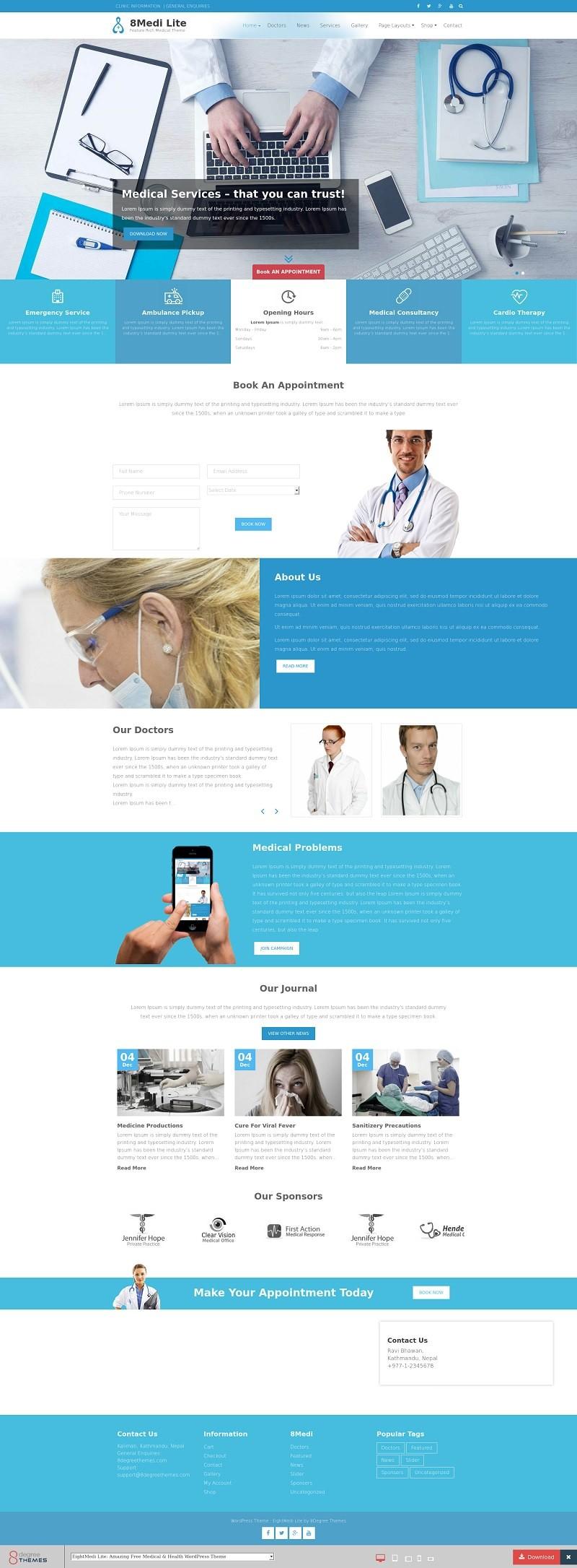 Скрин бесплатного медицинского шаблона.