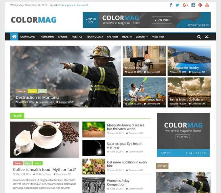 ColorMag популярный шаблон.
