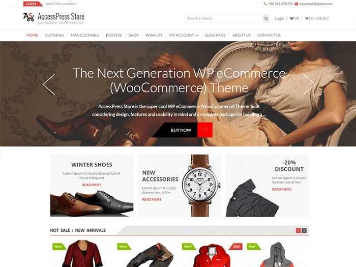 Шаблон AccessPress Store для интернет магазина одежды.