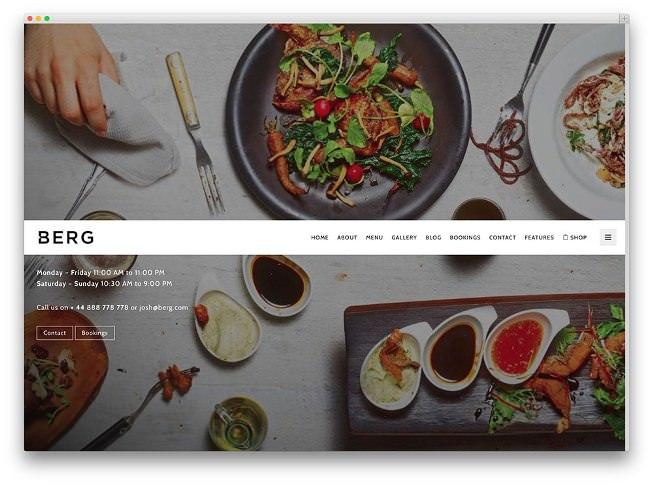 шаблон berg для ресторанов
