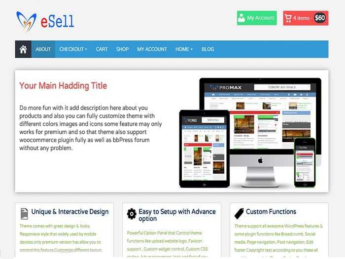 eSell бесплатная тема для WordPress.