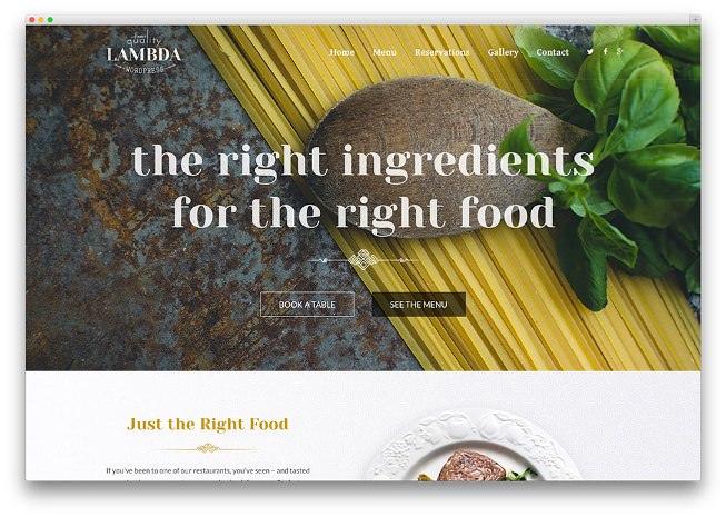 lamda тема вордпресс для ресторана