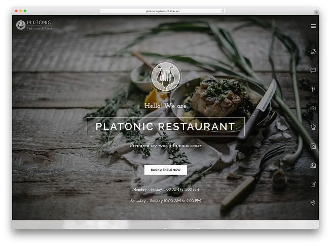 шаблон вордпресс platonic для ресторанов