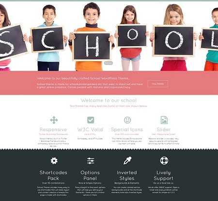 Шаблон для школьного сайта на Wordpress.