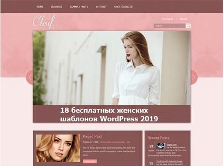 Подборка бесплатных шаблонов для женских сайтов.