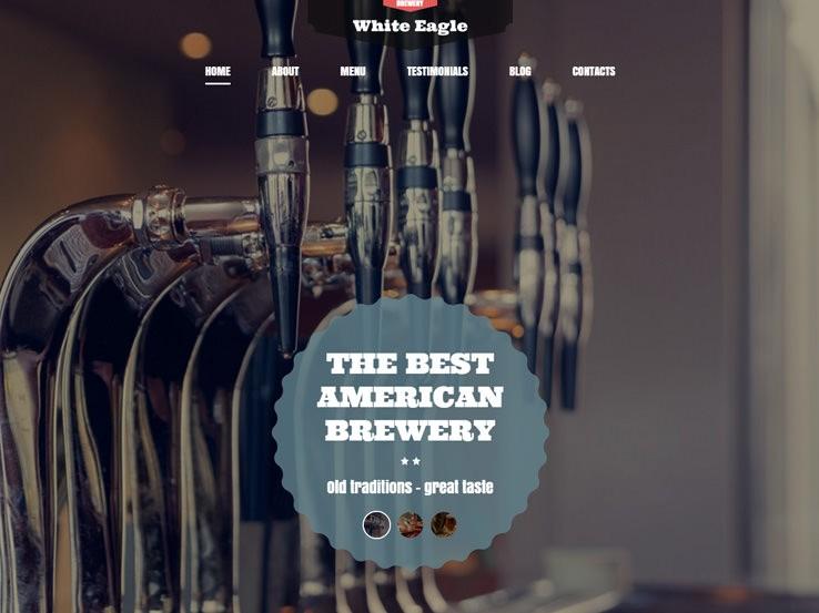 Лучшая американская пивоварня.