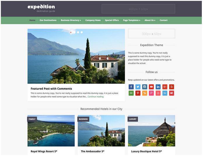expedition бесплатный шаблон