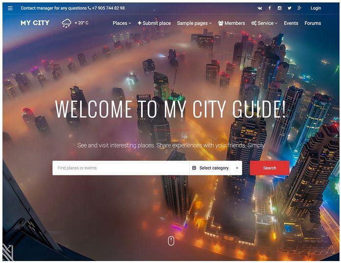 mycity бесплатная тема Вордпресс