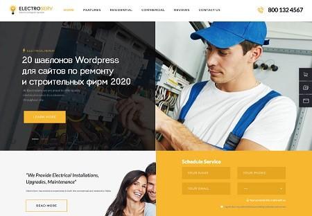 20 шаблонов Wordpress для сайтов по ремонту и строительных фирм
