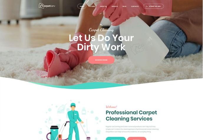 CarpetServ   WordPress шаблон для клининговой компании