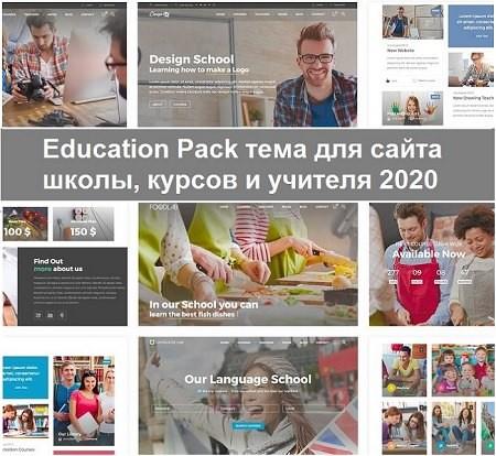 Education Pack шаблон для сайта школы, курсов и колледжа 2020