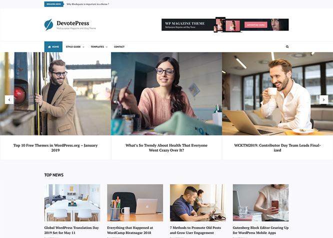 DevotePress - это бесплатная многофункциональная тема WordPress для журналов и блогов